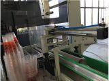 Plastikcup, das Verpackungsmaschine-Gebrauch PET pp. CPP gedruckten Film zählt