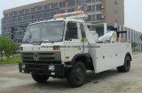 Тележка вредителя дороги Dongfeng 15t для сбывания
