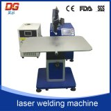 Buen servicio que hace publicidad de la soldadora de laser 300W