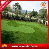 Künstliches Rasen-Gras Skyjade für Dekoration