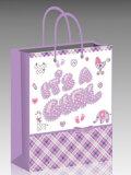 특별한 아기를 위한 코끼리에 의하여 인쇄되는 종이 봉지