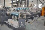 Zweistufige Kalziumkarbonat Masterbatch Maschine für das Granulieren