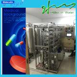 Очищение воды Cj1230 обратного осмоза завода RO нержавеющей стали