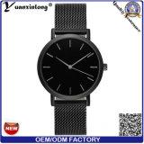 Yxl-095 Nuevo reloj de la correa del acero inoxidable de la promoción del estilo El oro del OEM del diseño de encargo plateó el reloj de lujo de la fábrica del reloj de la venta al por mayor