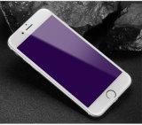 el mejor protector ligero púrpura de la pantalla 3D para el iPhone 7 más