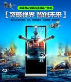 Affiche publicitaire pour ordinateur tactile IR de 32 po IR