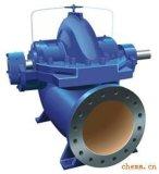Bomba Serie S de irrigación de la succión doble