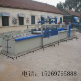 Deckel-Maschinen-Stock-Papiermaschinen-Holzbearbeitung-Deckel-Maschinen-Zimmerei-Stock-Papiermaschine