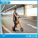 電気バイクのスクーターの電気バイクを折っているOEMベストセラー36V 350W