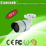 2.0MP kogel met de Camera van het Toezicht HD van kabeltelevisie OSD (KBJ20HTC200NS)