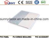 熱い押すPVCパネルPVC天井、PVC壁パネル