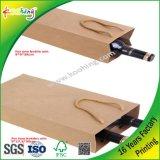 Мешок Brown Kraft бумажный с ручкой для упаковки оптовой продажи ткани