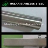 Pipe rectangulaire d'acier inoxydable