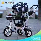 2017新しいデザイン音楽赤ん坊の三輪車はベビーカーの子供の三輪車のバイクをからかう