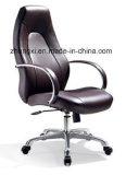 사무실 프로젝트를 위한 현대 회의 의자 매니저 의자 여가 의자