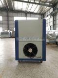Réfrigérateur refroidi par air pour l'étamage