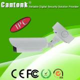 통신망 옥외 IR Onvif 디지털 CCTV IP 사진기 (KIP-CF60)