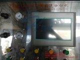 Hoge snelheid die machine scheuren