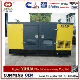 AC Cummins Engine著動力を与えられる三相80kw/100kVA無声ディーゼル発電機セット