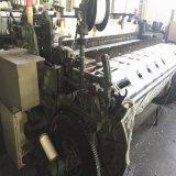 販売の編む機械とよい状態4color Picanol Omini