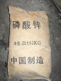 VENDITA CALDA! polvere CAS del fosfato dello zinco: 7779-90-0