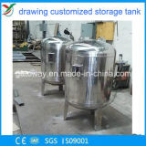 600L 81の縦の発酵タンク