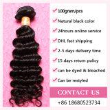 自由な出荷のブラウンの毛の螺線形のカールのブラジルの自然なカーリーヘアーの織り方との販売の人間の毛髪