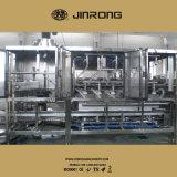 Qgf-900 5gallonの洗浄の満ちるキャッピング機械