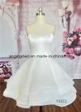 プロムの夜会服の花嫁の服の不足分のウェディングドレス