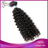 ブラジルの人間の毛髪のねじれたカーリーヘアーの拡張