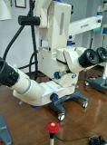 مجهر عينيّ جراحيّ (مع مساعد مجهر)
