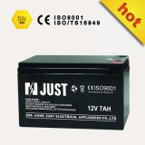 Batterie UPS-Batterie-tiefe Schleife-Batterie-nachladbare gedichtete Leitungskabel-Säure-Batterie 12V 7ah der Solarbatterie-VRLA