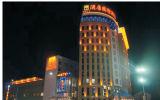 Arandela de la pared de la iluminación de la fachada de los media del LED (H-342-S18-RGB)