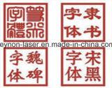 10 Waats CO2 Laser Engraving Machine 800*450*250 mm