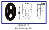 Анкерная цепь сбывания Китая горячая соединяя сережку Kenter