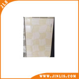 디지털 Bathroom & Kitchen Ceramic Wall Tiles 200*300mm