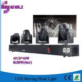 단계 디스코 (HL-18BM)를 위한 4*40W LED 광속 이동하는 헤드