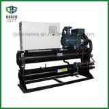 parte superior 490HP que vende o refrigerador de água industrial de refrigeração água do parafuso do glicol da baixa temperatura