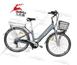 36Vリチウム電池の電気自転車(JSL036H)