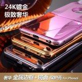 Аргументы за iPhone6 PC зеркала Kickstand трансформаторов