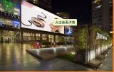 Hohe Helligkeit im Freien farbenreiche Bildschirmanzeige LED-P10