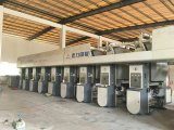 Автоматический высокоскоростной используемый электрический принтер вала для полиэтиленовой пленки