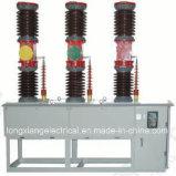 Напольный высоковольтный автомат защити цепи вакуума (ZW7-40.5)