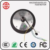 6.5inch普及した電気点滅の振動車モーター