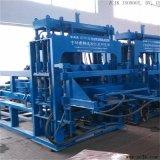 Zcjk Qty4-20A en máquina del ladrillo de San Marino