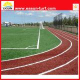 美化およびスポーツのためのSGSの証明のQualty高いArtifiialの草