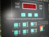 きっかりTgm-100 A5二重用途の熱い切手自動販売機のあたりで