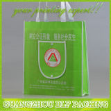 卸し売り再使用可能なショッピング・バッグ