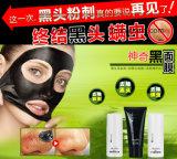 Pilaten Blackhead-Abbau-Schwarz-Schlamm-Schablone plus Blackhead-Export-Flüssigkeit und Haut-kompaktes Wesentlich-guten Haut-Sorgfalt-Gesichtsmaske-Installationssatz