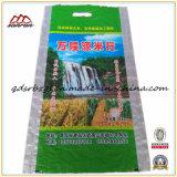 Новый материальный мешок/вкладыш пластичный упаковывать для риса, удобрения, цемента